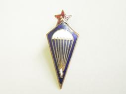 1931patternParatroopersbadge001
