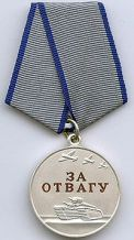 200px-Medal_for_Bravery