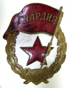 GuardsBadge2